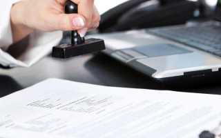Особенности регистрации ипотеки в Росреестре и в МФЦ: отличия по срокам, стоимости и другим параметрам