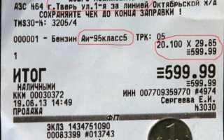 Почему на некоторых кассах написано «Если вам не выдали чек, покупка за наш счет»?