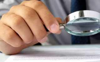 Скрытые риски: как правильно заключить договор ипотеки со Сбербанком? Способы обезопасить себя от проблем