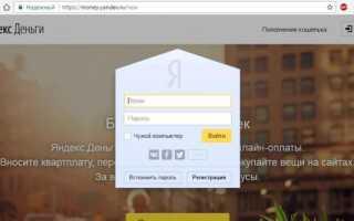 Как перевести деньги с Теле2 на Яндекс кошелек