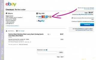 Как избежать грабительской комиссии при конвертации валюты платежной системой Paypal (Пейпал)
