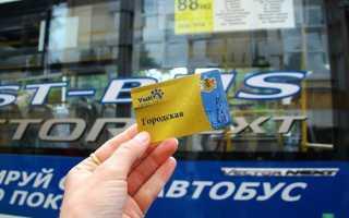 Деньги на рязанскую «Умку» теперь можно перечислять через один из банков
