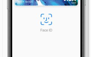 Банк разработал приложение для проведения NFC-платежей владельцами iPhone 4 и 4S
