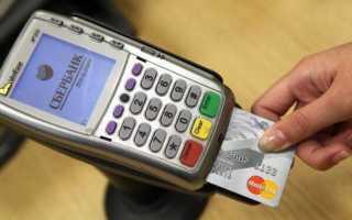 Как ИП поставить терминал оплаты картой от Сбербанка и сколько это стоит