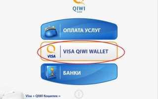 Единственный действенный способ перевести деньги с кошелька Киви без СМС-подтверждения