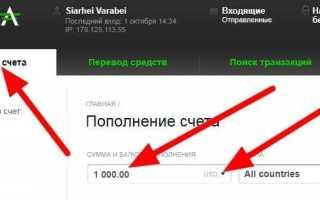Как перевести Биткоины с кошелька в рубли, на карту или другой кошелек, перевод  Bitcoin c биржи
