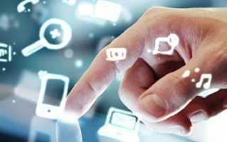 Как разблокировать Сбербанк Бизнес Онлайн самостоятельно