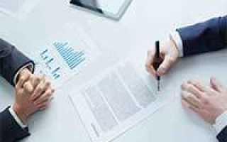 Заявление на акцепт платежных требований