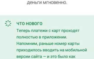 Почему не приходит смс с кодом подтверждения от Яндекс.Деньги?