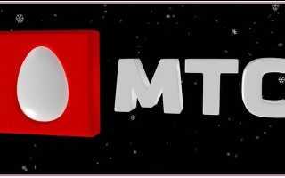 Как перевести деньги с МТС на Киви-кошелек — подробная инструкция