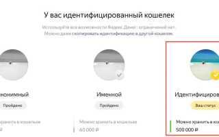 Банковская карта Яндекс, визальная, реальная и моментальная банковские карты Яндекс