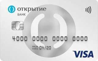 Партнеры Бинбанка: банкоматы без комиссии и лимиты на снятие