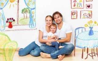 Ипотека для молодой семьи в Россельхозбанке: условия и документы + расчет ставки на калькуляторе