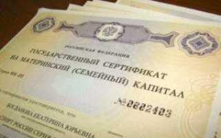 450 тысяч на погашение ипотеки многодетной семье при рождении 3 ребенка
