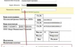 Какие документы нужны для отправки перевода?