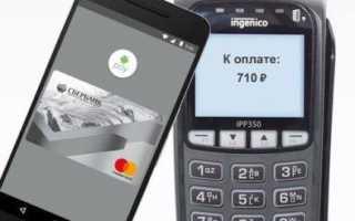 Как скачать платежный сервис Apple Pay (Эпл Пей) на свой IPhone?