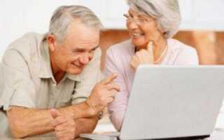 Оплатить фонд капитального ремонта онлайн: о чём не нужно забывать?