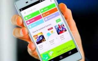 Как оплатить покупки в Гугл Плей с телефона МТС: выдает ошибку