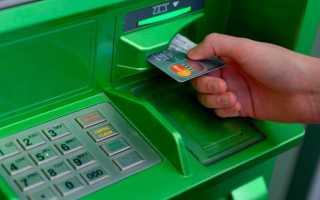 Как ИП снять деньги с расчетного счета + банки с низким процентом по выводу наличных