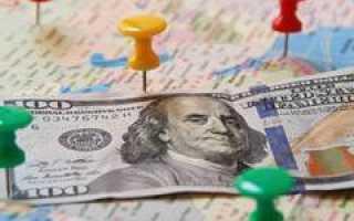 Как перевести деньги в Германию? Ищем самый надежный, быстрый и дешевый вариант