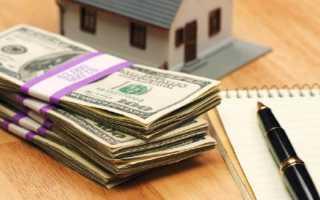 Можно ли взять ипотеку без официального трудоустройства?