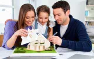 Ипотека на строительство дома: как взять + условия банков, необходимые документы и отзывы