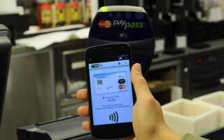 Лучшие смартфоны с NFC модулем. Список телефонов с ценами и характеристиками