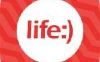 Услуга «Перевод баланса» от lifecell. Как воспользоватся и отправить запрос