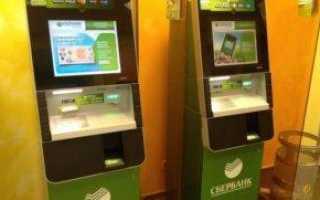 Как оплатить ЕКАРТУ через Сбербанк Онлайн: можно ли положить деньги в интернете