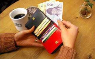 Как перевести деньги с Альфа-Банка на кошелек Яндекс