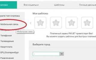 Как перевести деньги с Мотива на Теле2 через телефон: инструкция
