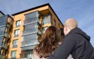 Решение квартирного вопроса, или Социальная ипотека для малоимущих семей