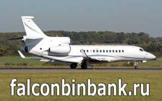 Фалькон Бинбанк для юридических лиц: вход в интернет-банкинг falcon.binbank.ru