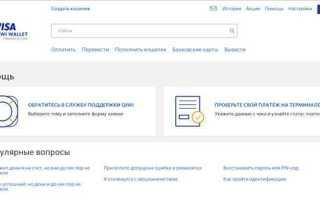 Проверить платеж Киви по чеку и без него на официальном сайте «info.qiwi.com»