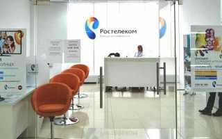 Оплатить телефон Ростелеком: все доступные способы оплаты
