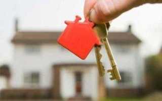 Ипотека без первоначального взноса в ВТБ: кто может получить и на какое жилье, как оформить