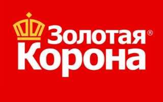 Перевод денег в Россию и страны СНГ из Беларуси в сумме 1000 рос. рублей
