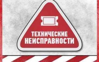 Как можно перевести деньги с PayPal на Яндекс.Деньги: подробное руководство