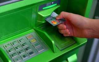 Как отвязать номер телефона от карты сбербанка и заменить на новый