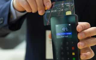 Бесконтактная карта от банка ВТБ: технология простых и безопасных платежей