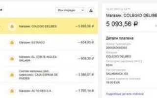 Как проверить, сколько денег на Яндекс кошельке, по номеру счета
