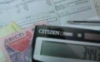 Максимальный и минимальный пакет документов для оформления кредита в Восточном Экспресс банке
