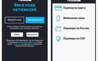 Как отключить услугу мобильный перевод на Мегафоне