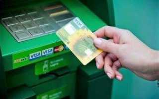 Как перевести деньги с Яндекс кошелька на карту сбербанка и других банков?