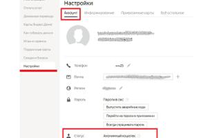 Яндекс.Деньги ввели возможность копирования идентификации для новых счетов