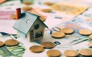 Госпошлина за регистрацию права на недвижимое имущество – сколько платить?