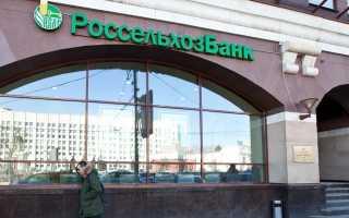 С какими банками сотрудничает Россельхозбанк? Список банков партнеров