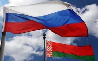 Регистрация и идентификация кошелька Яндекс Деньги в Беларуси: пошаговая инструкция