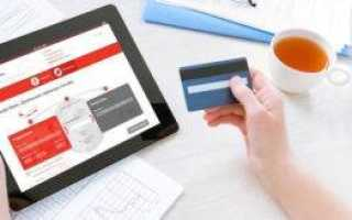 Оплата кредита через интернет при помощи приложения Альфа-Банк