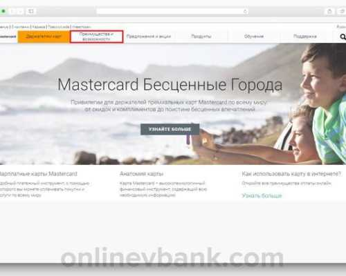 Современный сервис переводов MoneySend (Мани Сенд)